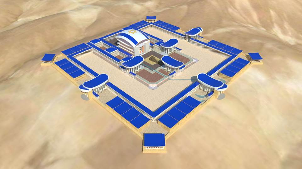 Ezekiel's Temple. The Third Temple according to the prophecy of Ezekiel.